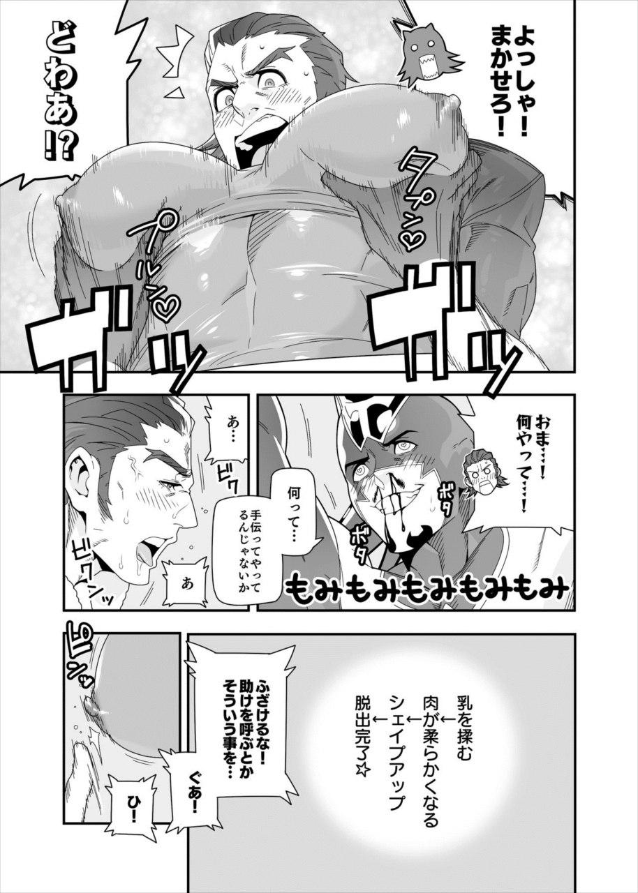 【エロ同人誌 タイバニ】隙間につっかえて身動きがとれないアントニオの母乳を飲む虎徹wwww【まらぱるて エロ漫画】 006