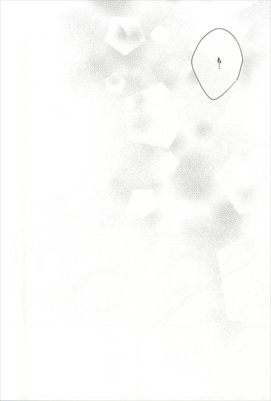 【エロ同人誌 刀剣乱舞】同田貫正国が男の娘の乱藤四郎と野外で花火してたらムラムラしちゃって青姦セックスしちゃうww【深海 エロ漫画】 023