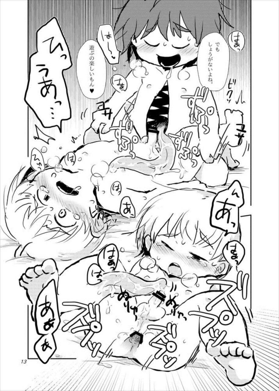 【エロ漫画】何でも食べちゃうアブノーマルなオルトくんはルゥくんを食べる前にフェラチオしたりセックスするww【エロ同人誌】 013
