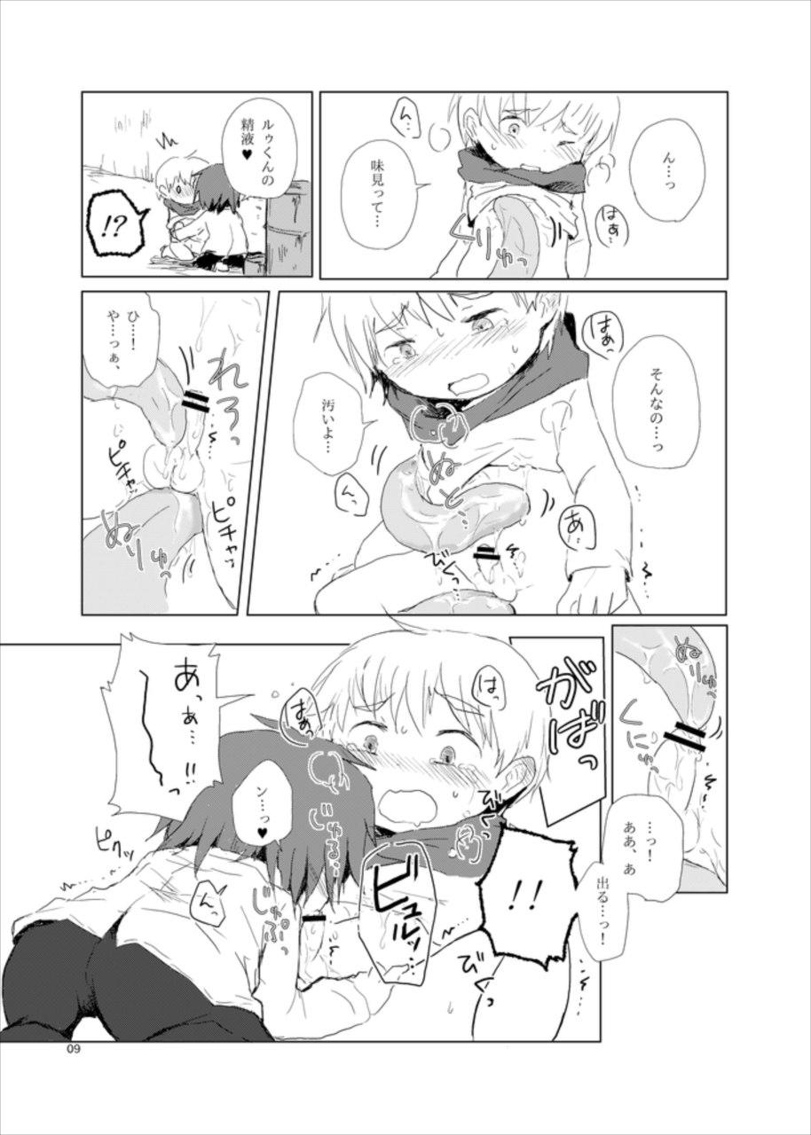 【BL同人誌】ショタっ子のルゥ君が帰り道にぶつかってしまったオルト君にレイプされてしまう!!【オリジナル】 008