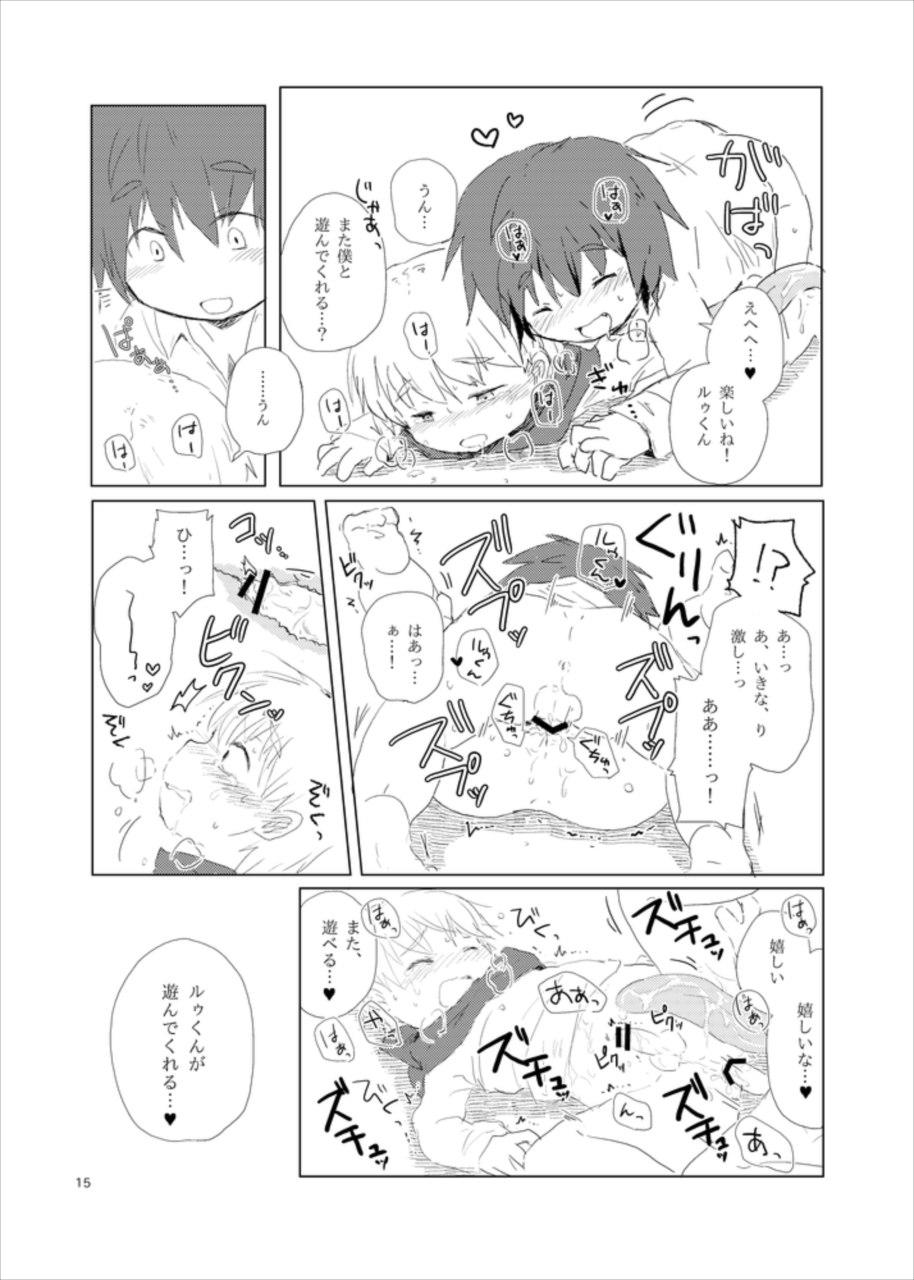 【BL同人誌】ショタっ子のルゥ君が帰り道にぶつかってしまったオルト君にレイプされてしまう!!【オリジナル】 014