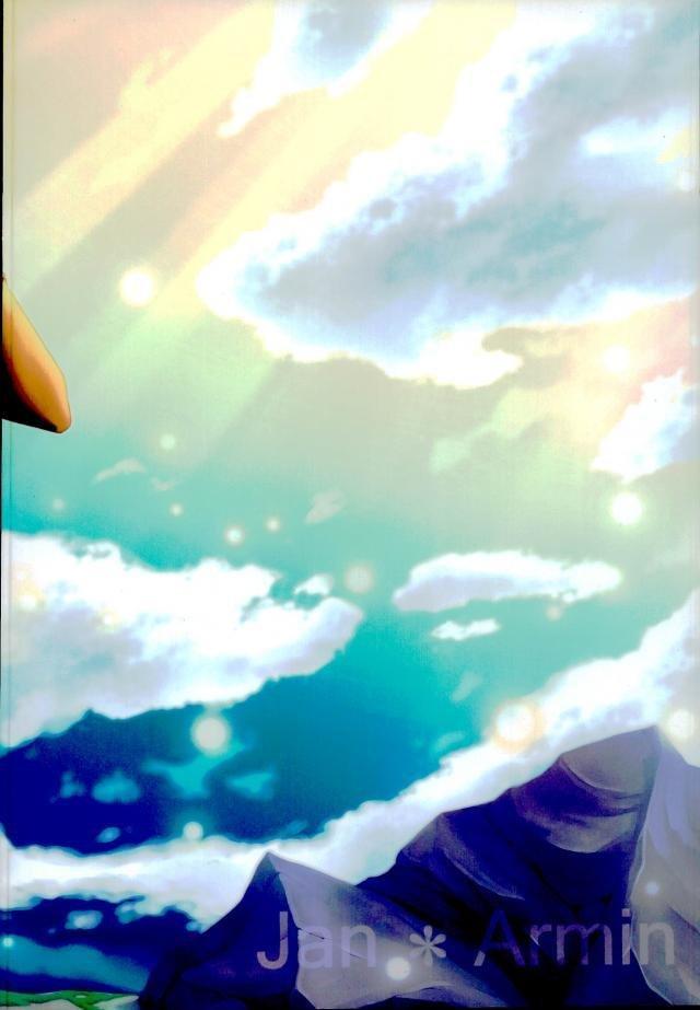 【エロ同人誌 進撃の巨人】ジャン「オレの真心と童貞とこのちん○んをアルミンに捧げます!」アルミン「結構です!!」【s-am エロ漫画】 042