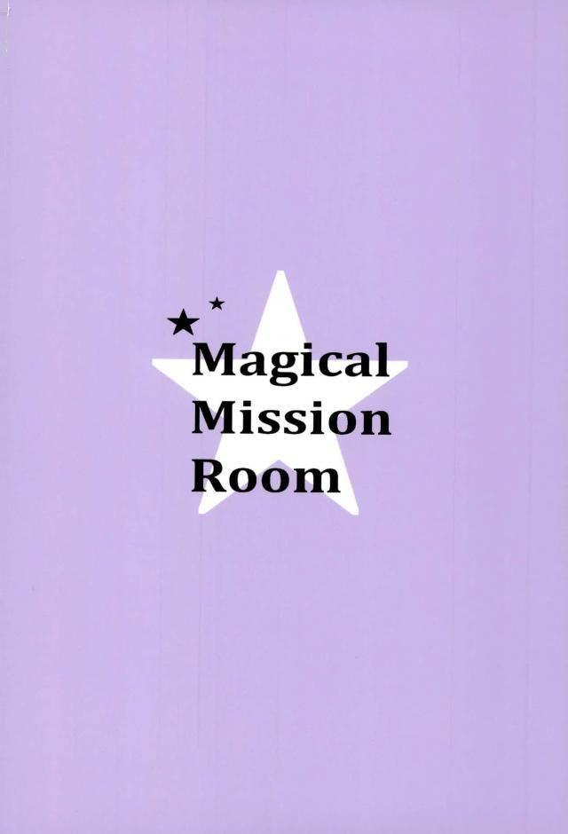 【エロ同人誌 進撃の巨人】変な部屋に迷い込んでしまったリヴァイとエレン。降ってきた紙に書いてあったのは「イチャイチャしないとでられません」【ピリカ エロ漫画】 047