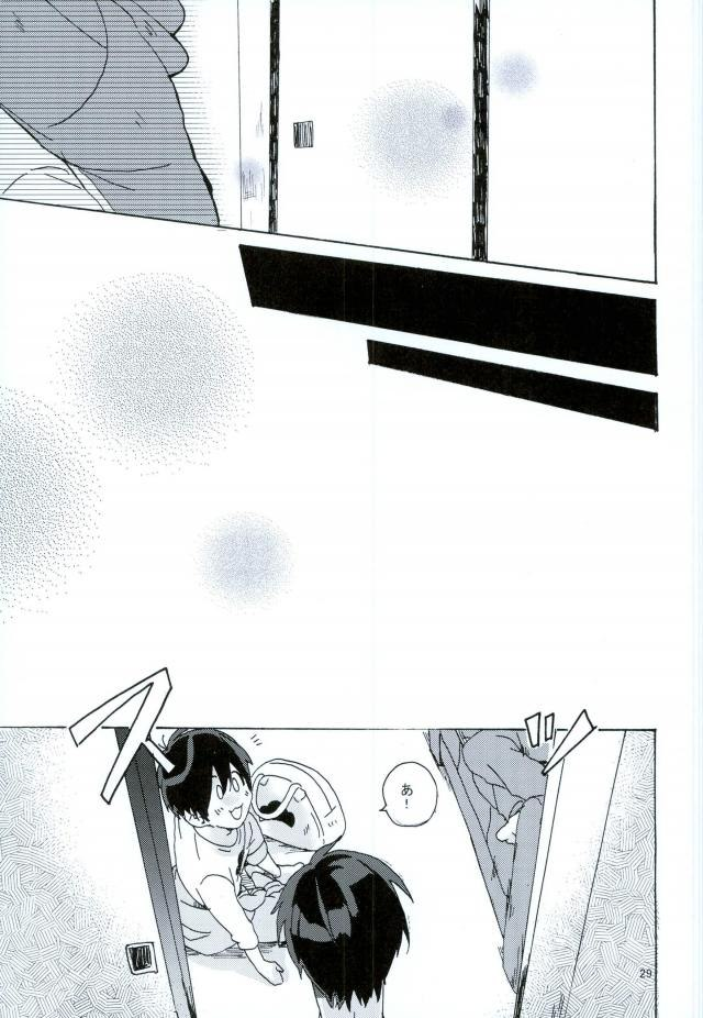 【エロ同人誌 おそ松さん】カラ松は本当におそ松のことが好きで強姦まがいのフェラさせて口内射精してしまう!【解凍中。 エロ漫画】 030