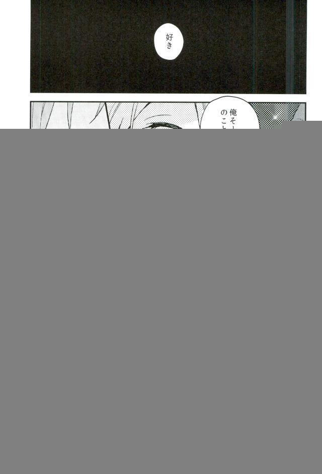 【エロ同人誌 アイナナ】四葉環の勃起したちんぽが苦しそうだから手コキしてあげる逢坂壮五w【ennu エロ漫画】 002