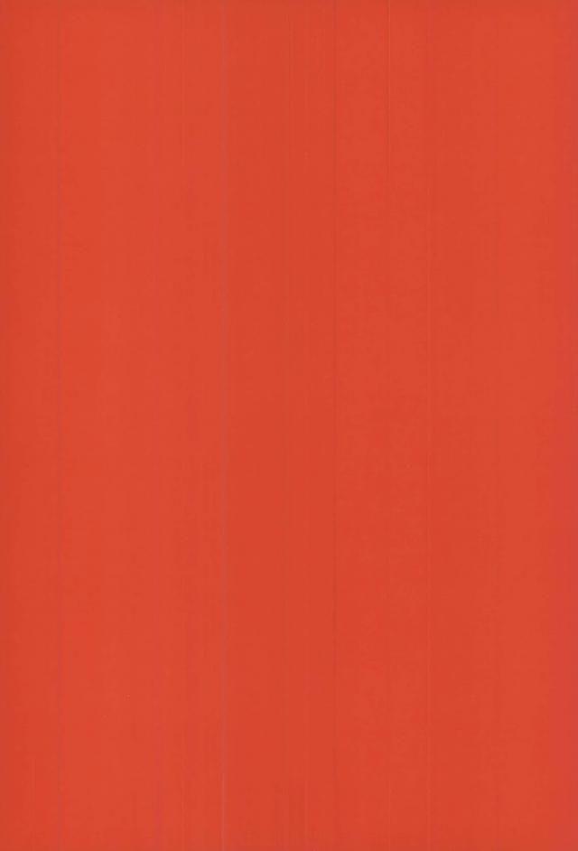 【エロ同人誌 ヒロアカ】初めてのエッチから二週間…抱いて欲しいのに手を出してくれない勝己。【CP! エロ漫画】 044
