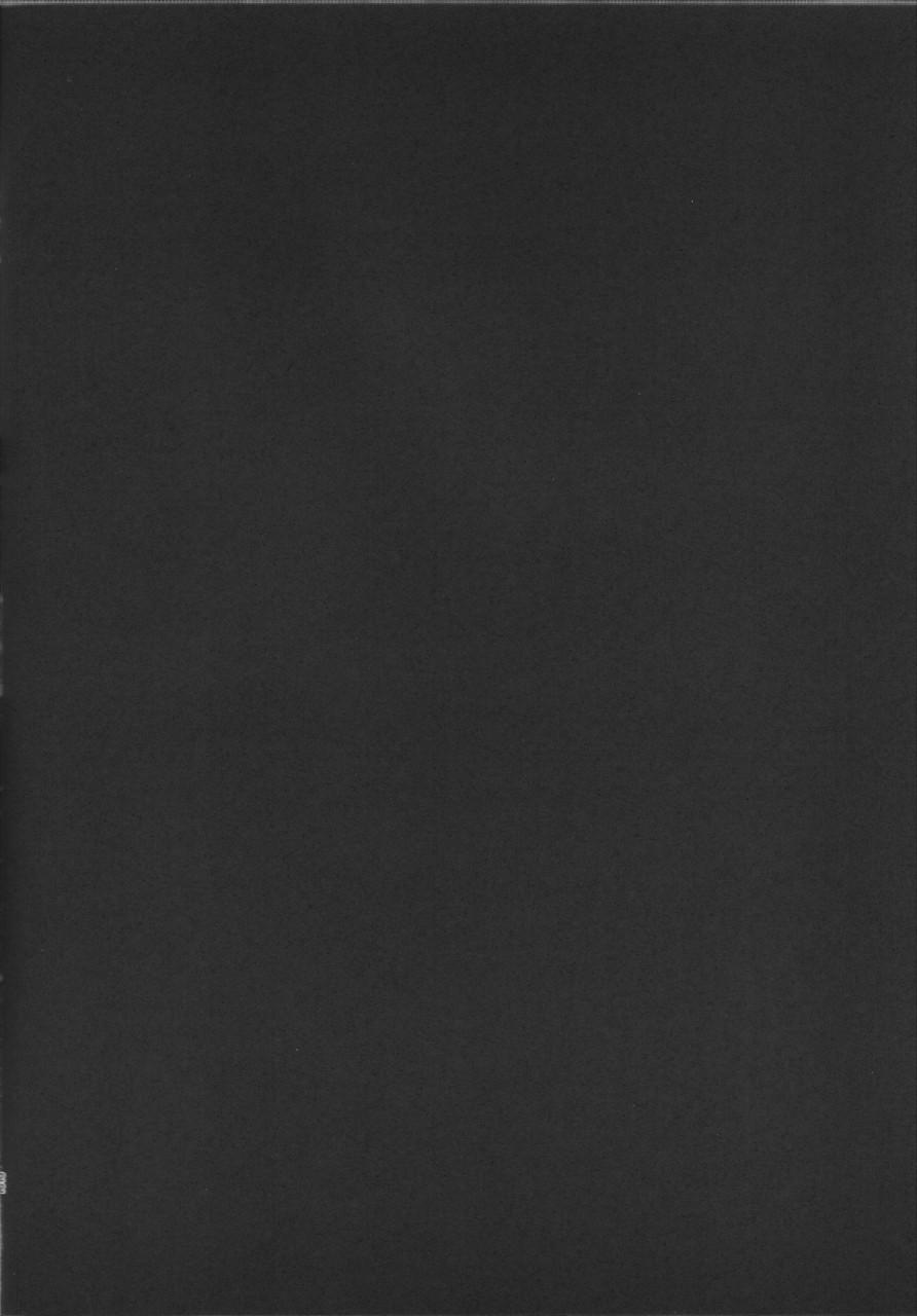 【エロ同人誌 僕街】八代学に監禁拘束されてしまった藤沼悟が催眠姦されてしまう!!【メトロイヤー エロ漫画】 020