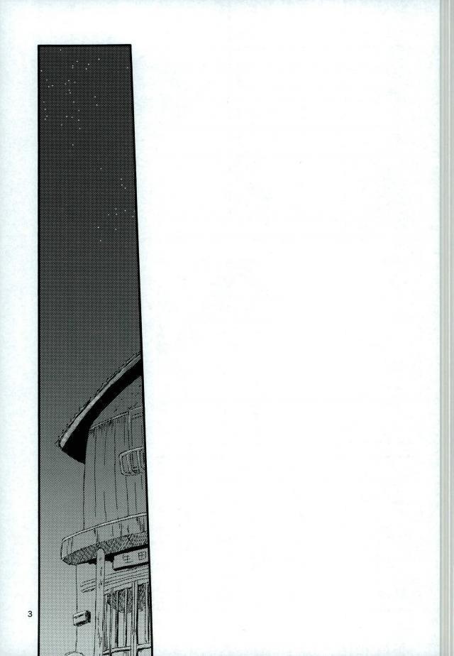 【エロ同人誌 ALL OUT!!】お風呂で江文がパイパンなのを見てトイレでオナニーしちゃう祇園ww【Cr24 エロ漫画】 002