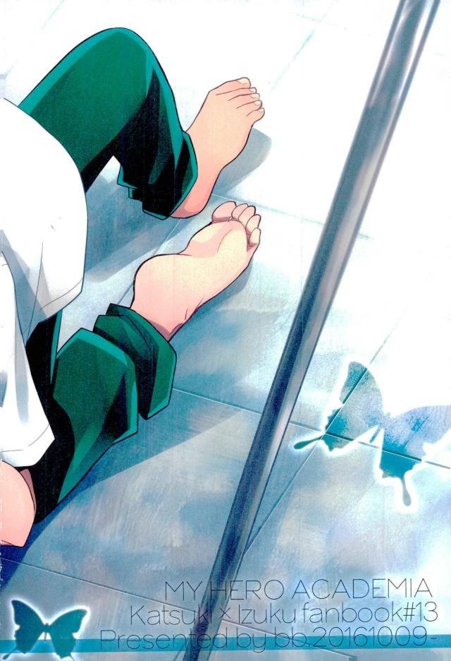【エロ同人誌 僕アカ】幼少、中学、高校とこじれてしまった勝己と出久の関係。【bb エロ漫画】 047