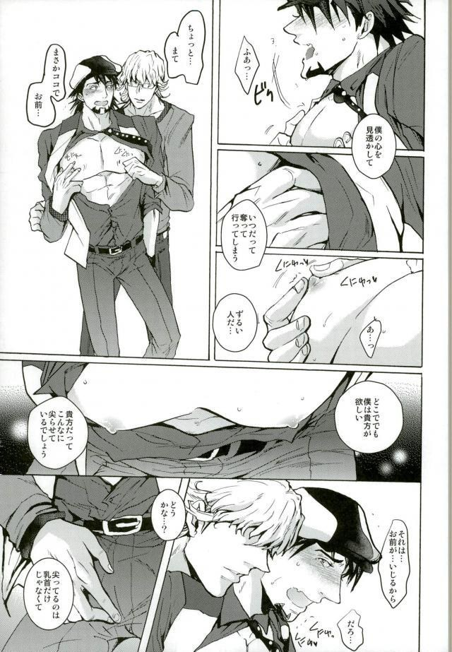 【エロ同人誌 タイバニ】バーナビーに「すぐ抱きたい」って言われてセックスしちゃうとら虎徹ww【ケンカバックバンド エロ漫画】 006