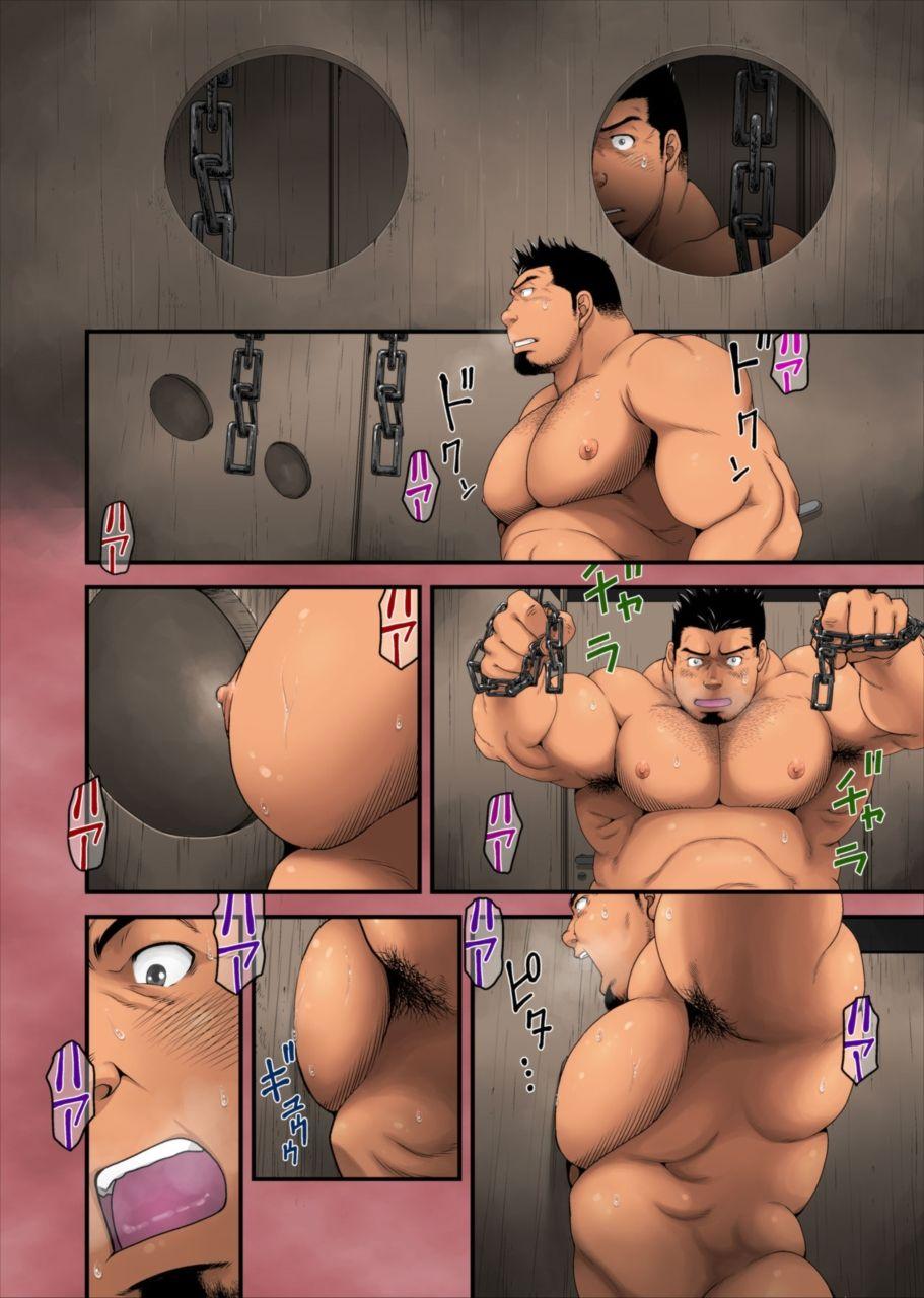 【エロ漫画】ハッテン場で2人の男から乳首責めされまくって昇天しまくる37才のガチムチ男wwww【根雪堂 エロ同人誌】 012