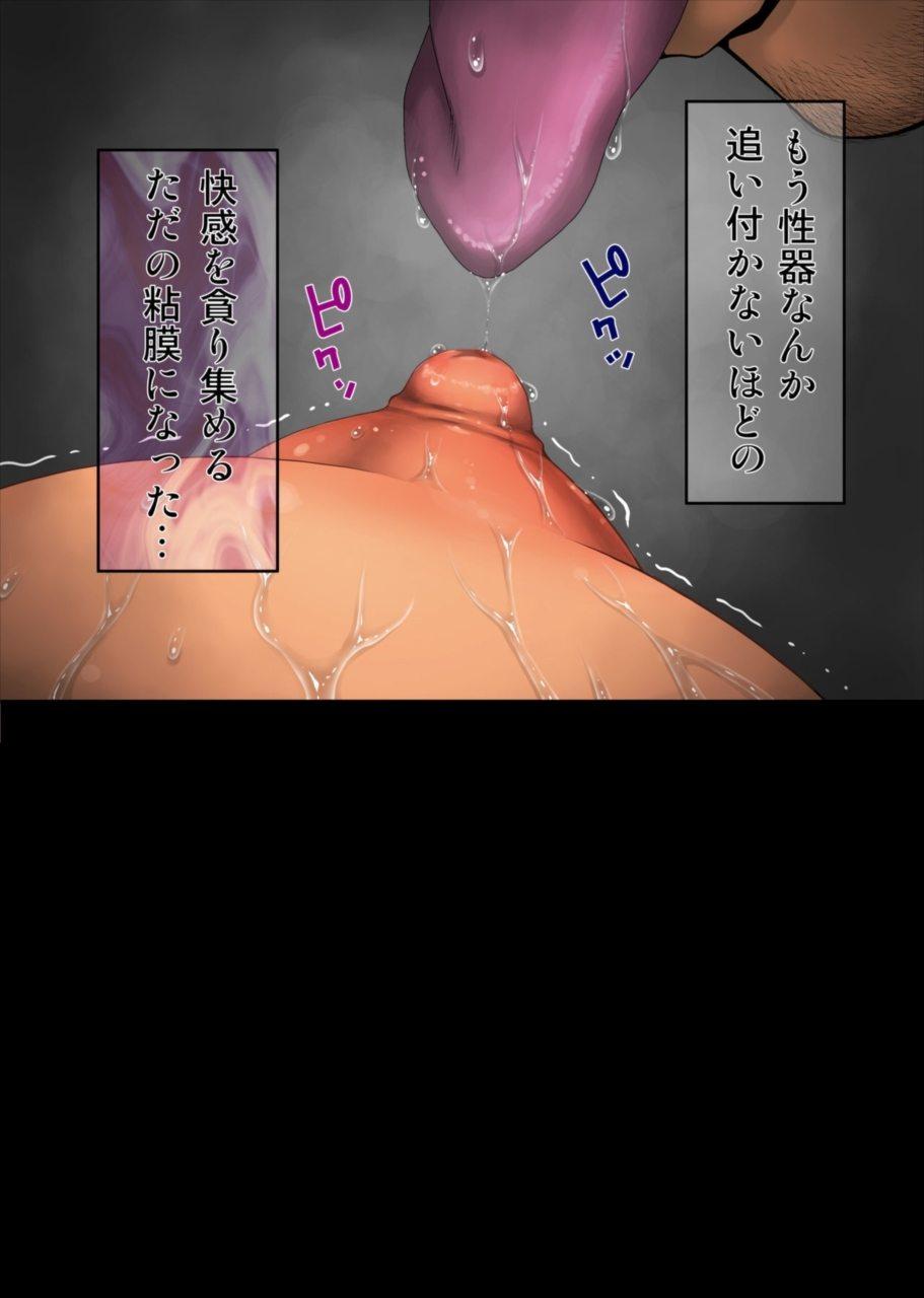 【エロ漫画】ハッテン場で2人の男から乳首責めされまくって昇天しまくる37才のガチムチ男wwww【根雪堂 エロ同人誌】 028