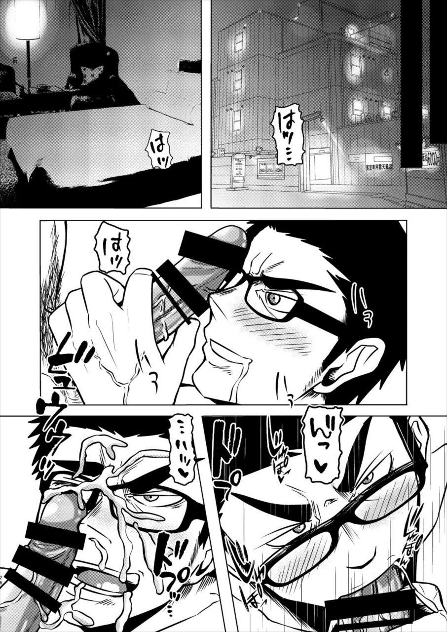 【エロ漫画】コ○コーラを配達するアニキ系男子を総称して「コカニキ」というwそんな3人のコカニキの生態を視姦する作品w【眉毛菜園 エロ同人誌】 022
