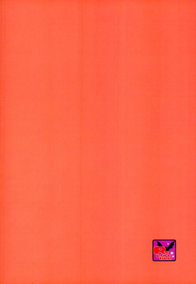 【エロ同人誌 終わりのセラフ】コンドームを装着して百夜優一郎が百夜ミカエラのお尻におちんぽインサート!【レパラシオン エロ漫画】 015