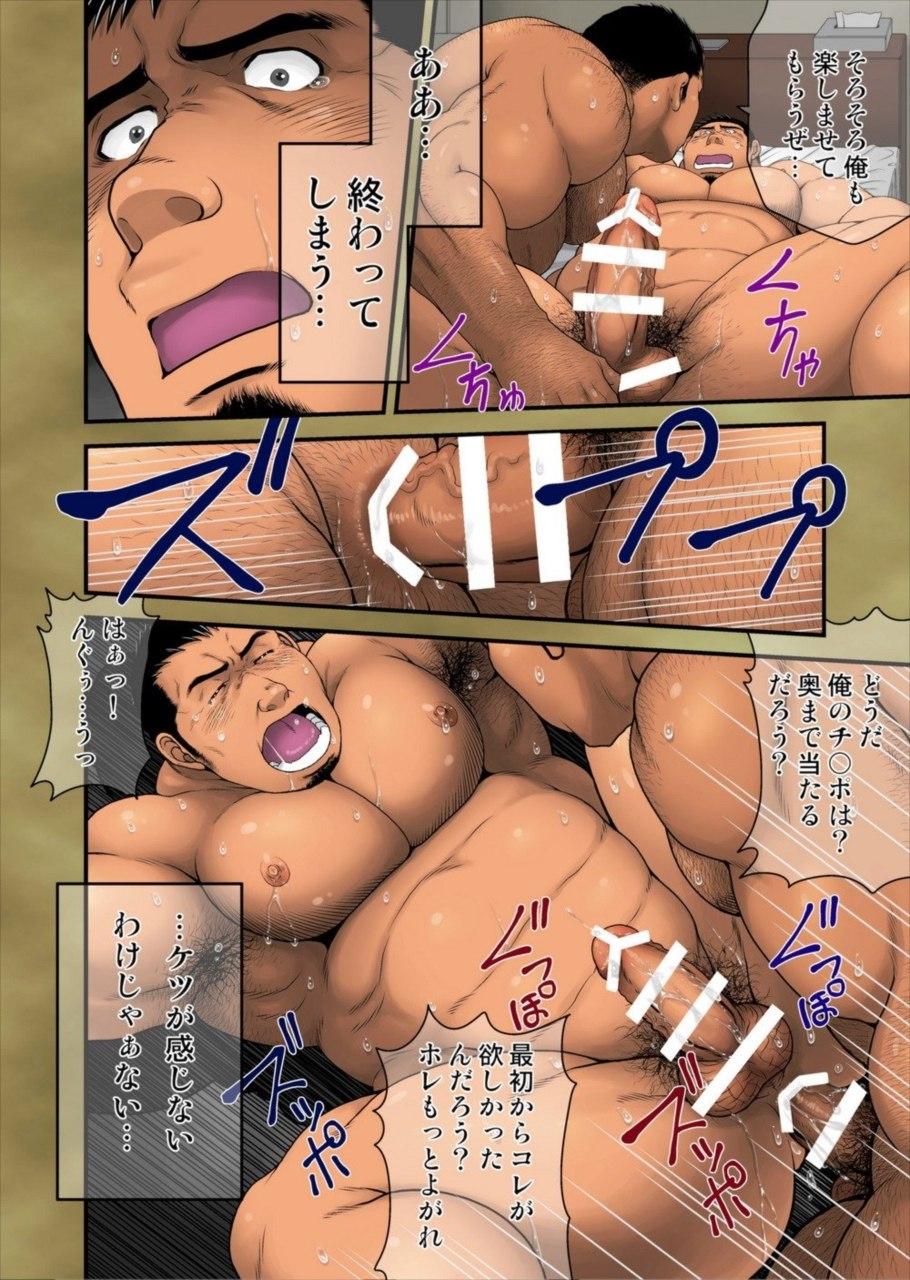 【エロ漫画】亀頭を責められ続けたい男は複数の男たちに手コキされまくり快楽に溺れる!【無料 エロ同人誌】 004