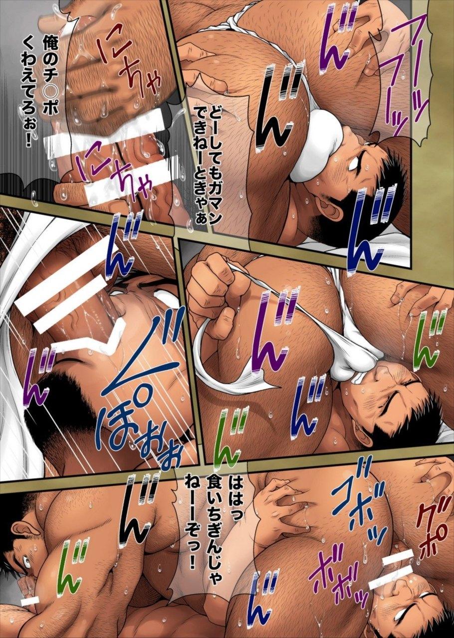 【エロ漫画】亀頭を責められ続けたい男は複数の男たちに手コキされまくり快楽に溺れる!【無料 エロ同人誌】 021