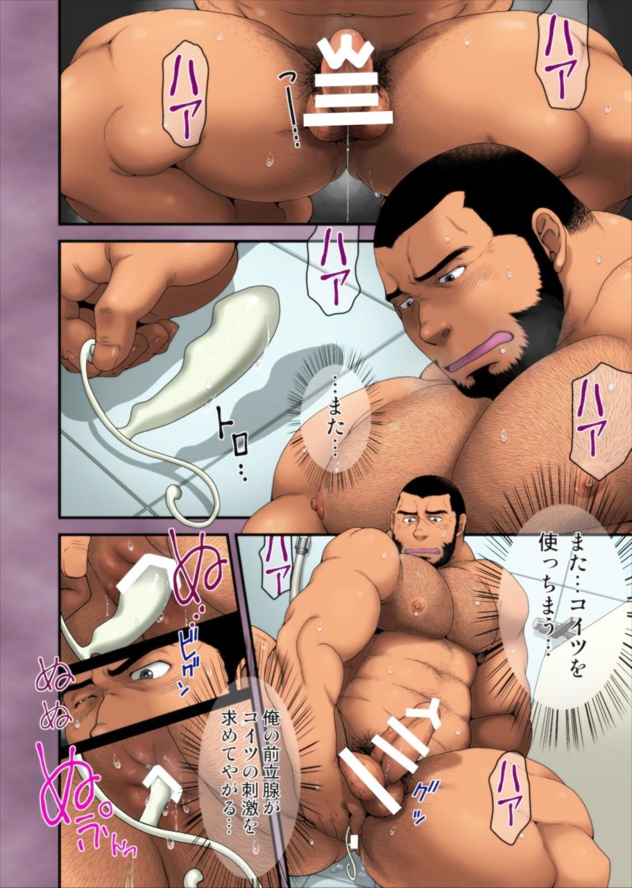 【エロ漫画】前立腺刺激を求めていたら、ハッテン場で反りチンに出会えて乱交セックス!【無料 エロ同人誌】 002