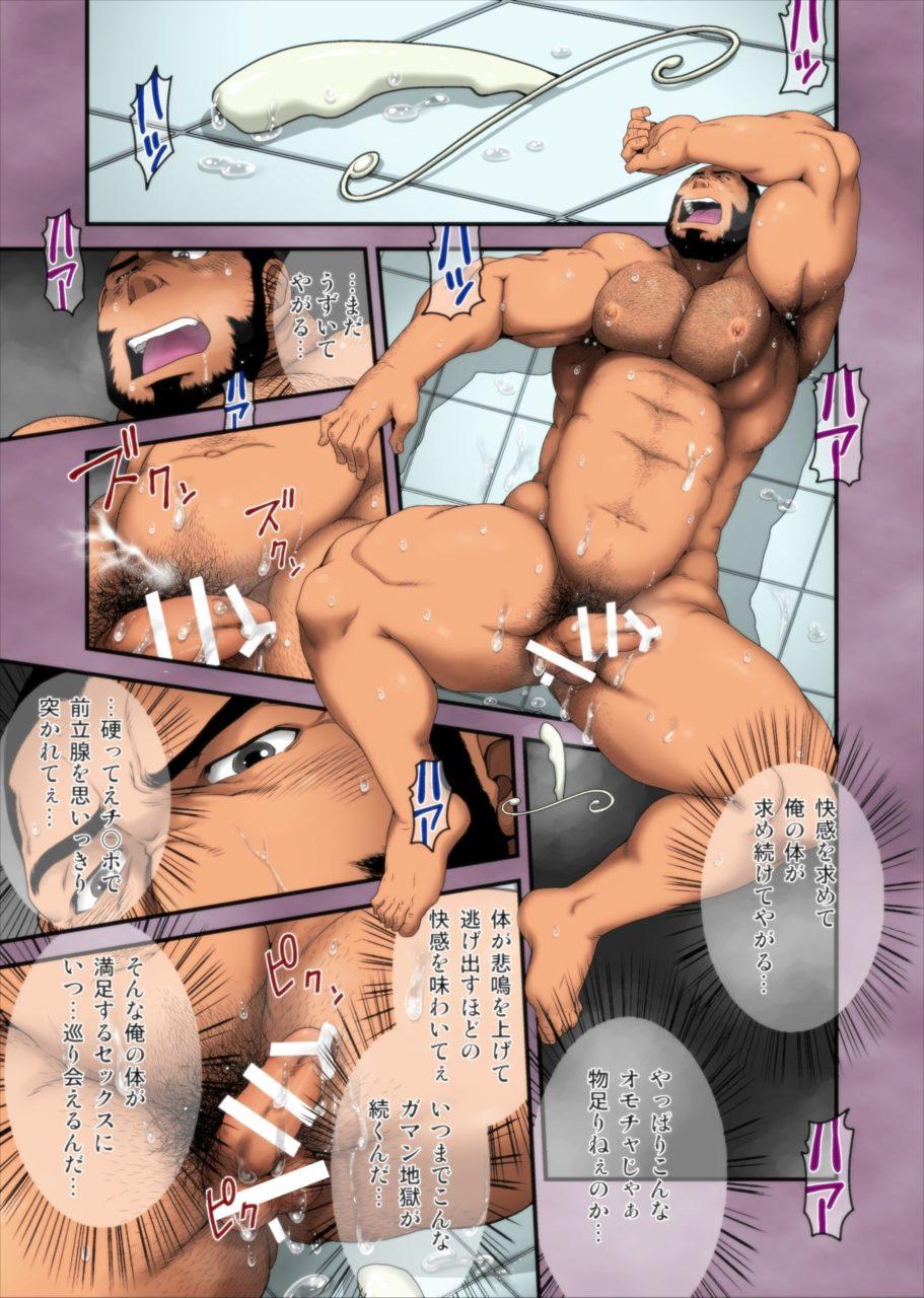 【エロ漫画】前立腺刺激を求めていたら、ハッテン場で反りチンに出会えて乱交セックス!【無料 エロ同人誌】 005