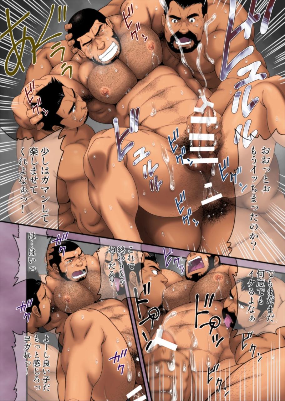 【エロ漫画】前立腺刺激を求めていたら、ハッテン場で反りチンに出会えて乱交セックス!【無料 エロ同人誌】 022