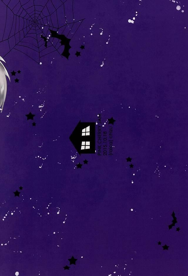 【エロ同人誌 うたプリ】人間に家を襲われて逃げてきたトキヤと流れのまま一緒に住むことになった音也w【無料 エロ漫画】 027