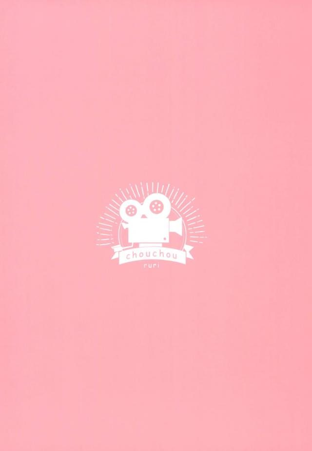 【エロ同人誌 ハイキュー!!】撮影の休憩中に屋上で学ラン高校生の衣装で赤葦を誘って青姦セックスしちゃう木兎さんww【無料 エロ漫画】 020