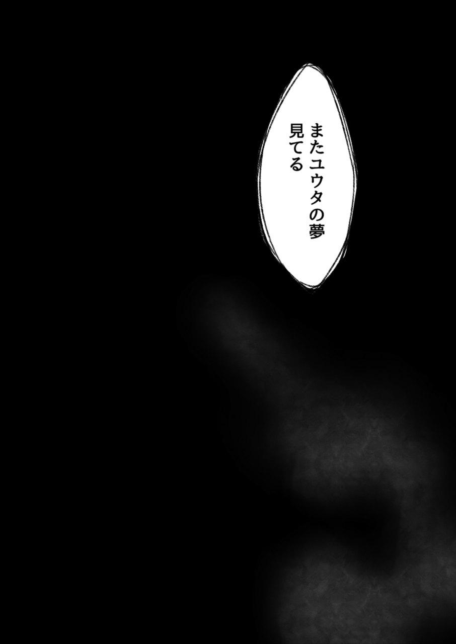 【エロ漫画】最初は手コキで抜き合う程度だったのがどんどんエスカレートして…♡【無料 エロ同人誌】 005