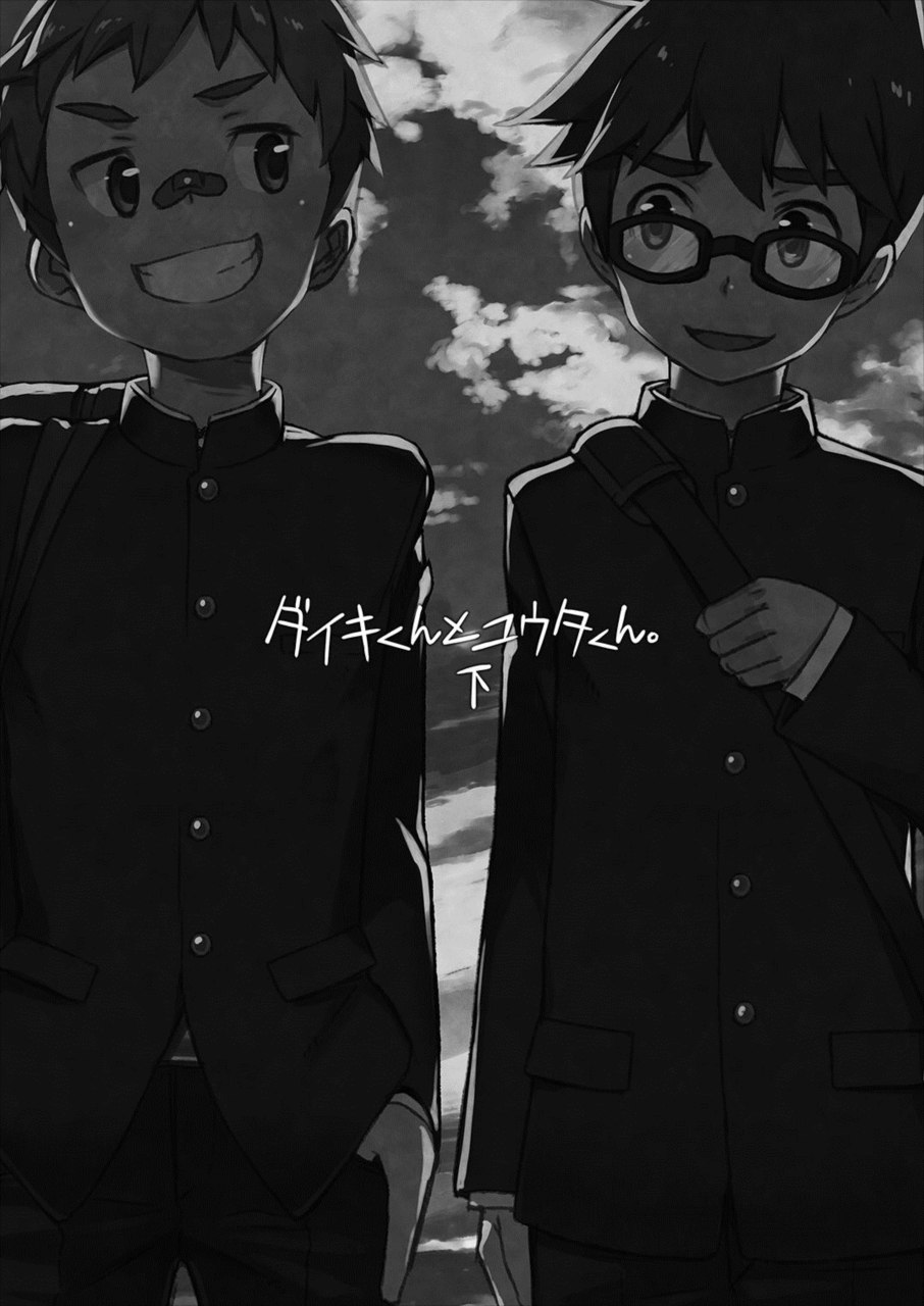 【エロ漫画】最初は手コキで抜き合う程度だったのがどんどんエスカレートして…♡【無料 エロ同人誌】 006