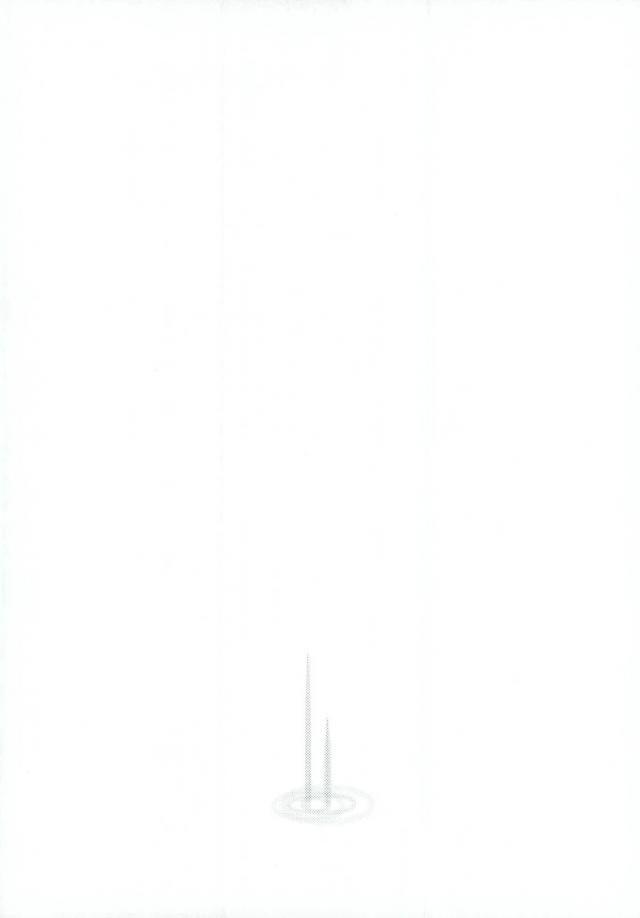 【エロ同人誌 七つの大罪】一度同室になって触れ合うことを覚えてから、溜まるたびに抜きあってきたハウザーとギル。【無料 エロ漫画】 020