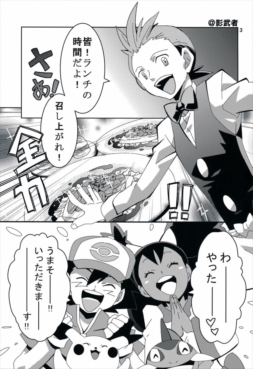 漫画 ポケモン エッチ