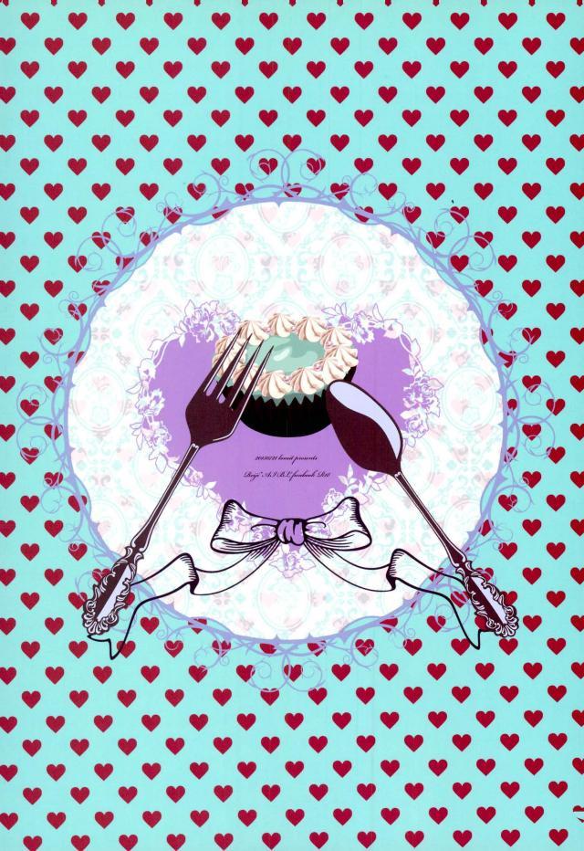 【エロ同人誌 うたプリ】アイアイが帰ってこない!メールも電話も出ないしまさか誘拐!?心配する嶺二。【無料 エロ漫画】 015