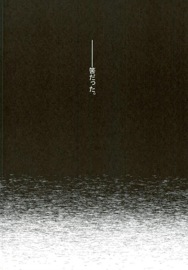 【エロ同人誌 鬼灯の冷徹】交際がスタートしたばかりの白澤と鬼灯だったが…【無料 エロ漫画】 003