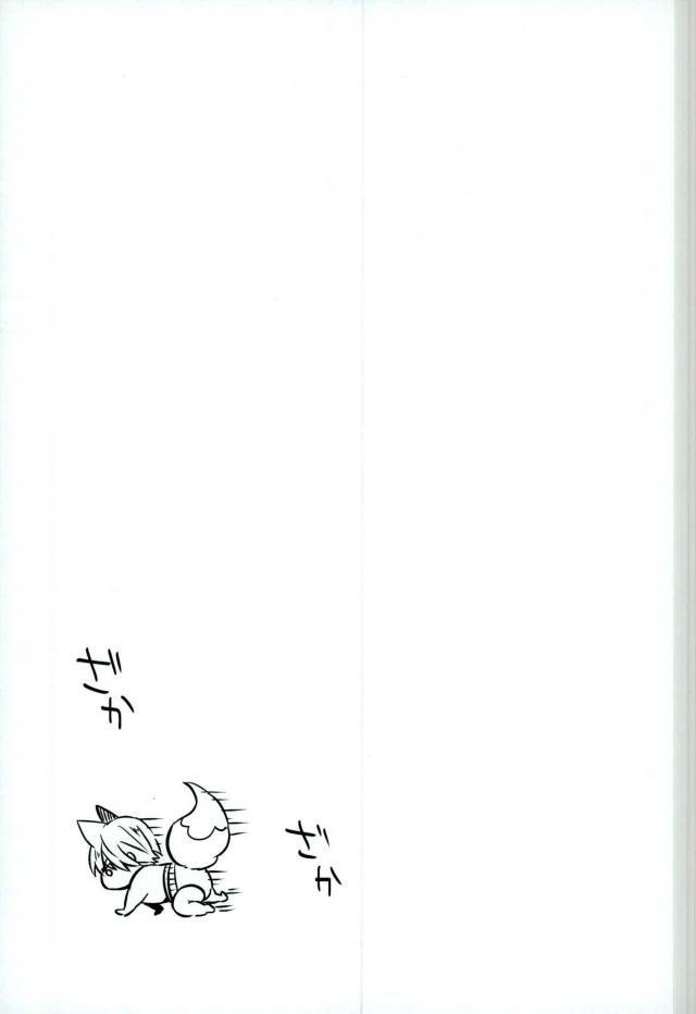【エロ同人誌 黒バス】ショタ黒子×ケモミミショタ黄瀬のほのぼのとした黒バスの非エロ作品です☆【無料 エロ漫画】 012