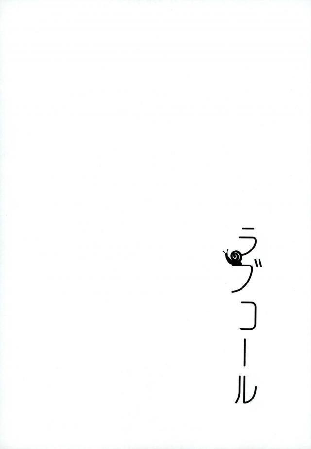 【エロ同人誌 ONEPIECE】サンジが手首拘束されて動けない状態で乳首もアナルもちんこもゾロに責められちゃうww【無料 エロ漫画】 025