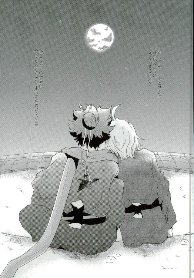 【エロ同人誌 幕末Rock】宿題を放ったらかしで会いに来た龍馬に沖田が昔近藤さんからもらった万華鏡を巡って話をしてたら…【無料 エロ漫画】 028