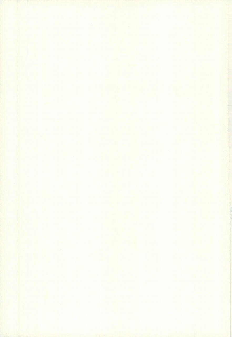 【エロ同人誌 ヒロアカ】自律神経失調症で倒れた轟君を温めてフェラしてセックスしちゃう緑谷出久www【無料 エロ漫画】 036