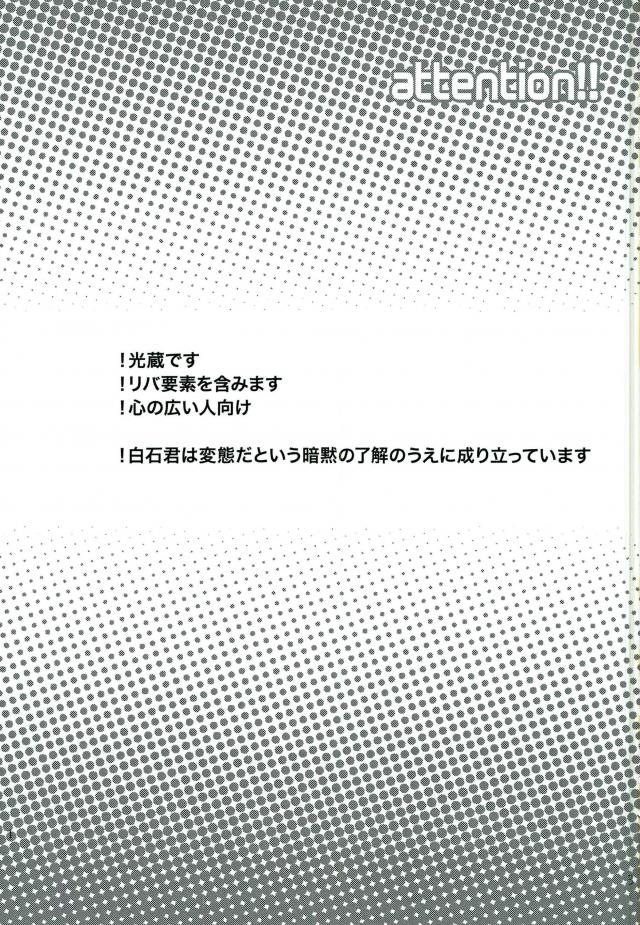 【エロ同人誌 テニプリ】部室で財前光を襲ってセックスしちゃう部長の橘桔平www【無料 エロ漫画】 002
