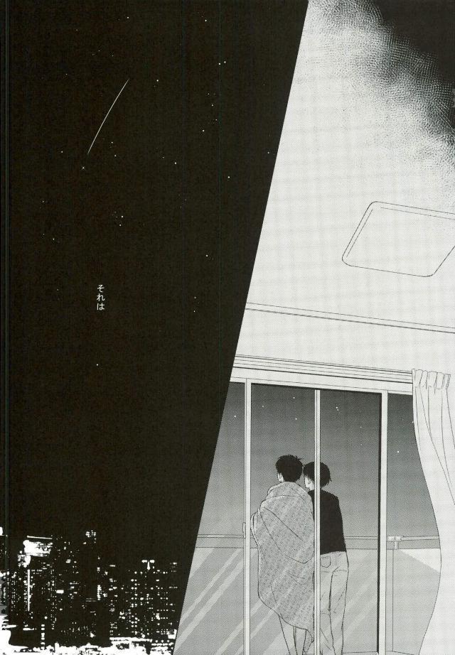 【エロ同人誌 進撃の巨人】今夜はふたご座流星群だからリヴァイと二人で流れ星を見ようと思ったのに…【無料 エロ漫画】 021