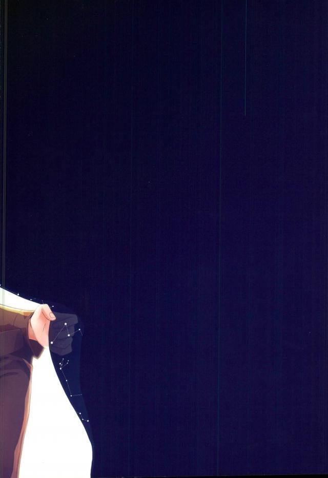 【エロ同人誌 進撃の巨人】今夜はふたご座流星群だからリヴァイと二人で流れ星を見ようと思ったのに…【無料 エロ漫画】 025