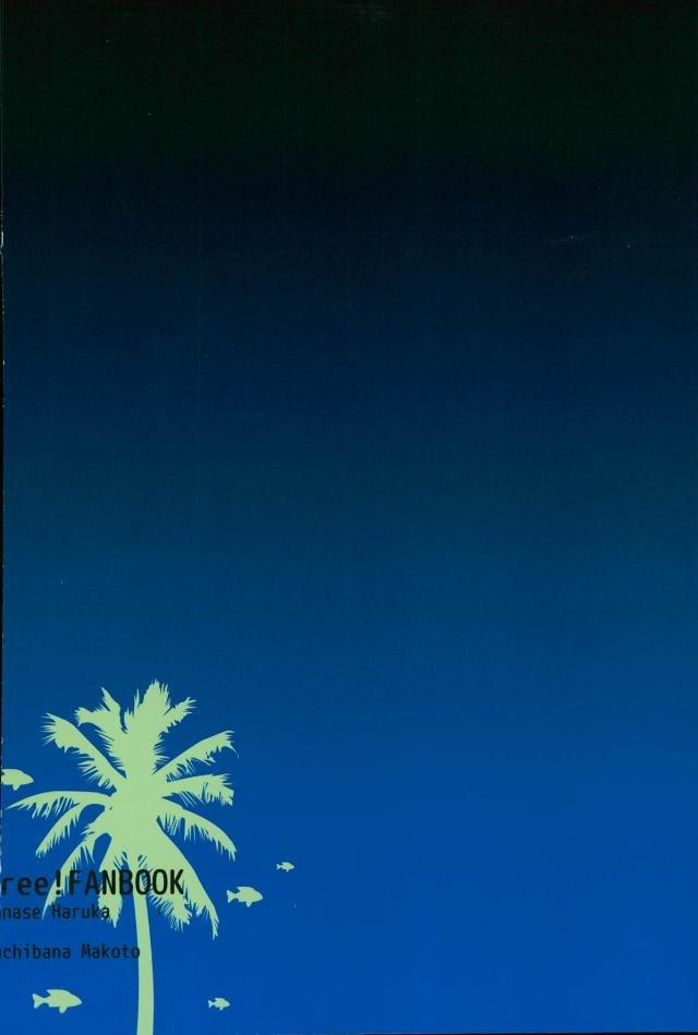 【エロ同人誌 Free!】自分から求めてハルのちんぽをフェラチオしながら自分でアナル弄って気持ちよくなっちゃう真琴ww【無料 エロ漫画】 030