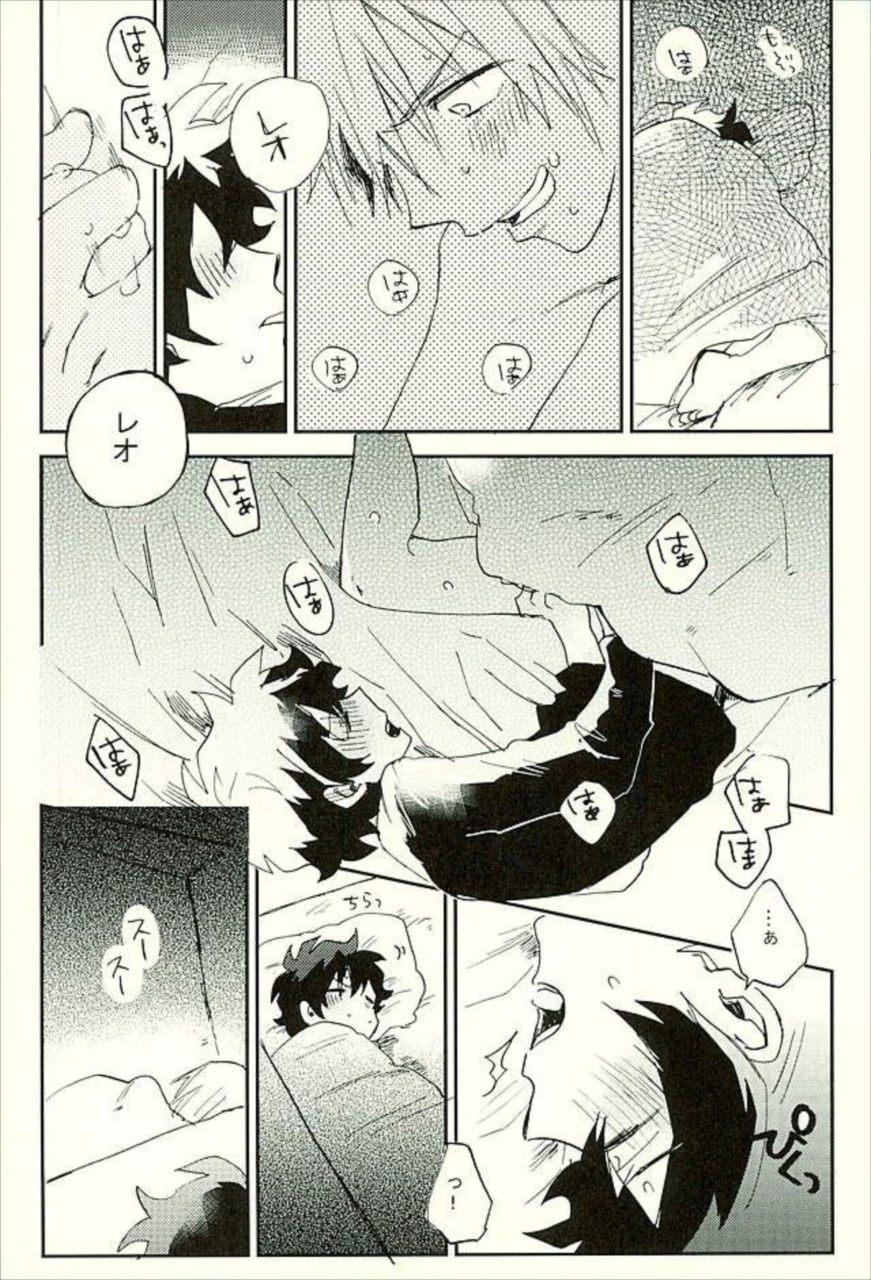 【エロ同人誌 血界戦線】事件のキーになってしまったザップさんのお世話をするレオwww【無料 エロ漫画】 033