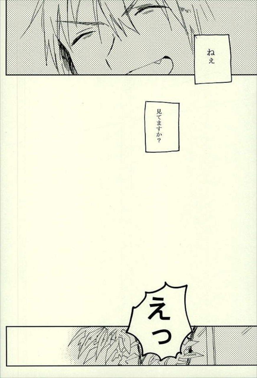 【エロ同人誌 血界戦線】事件のキーになってしまったザップさんのお世話をするレオwww【無料 エロ漫画】 035