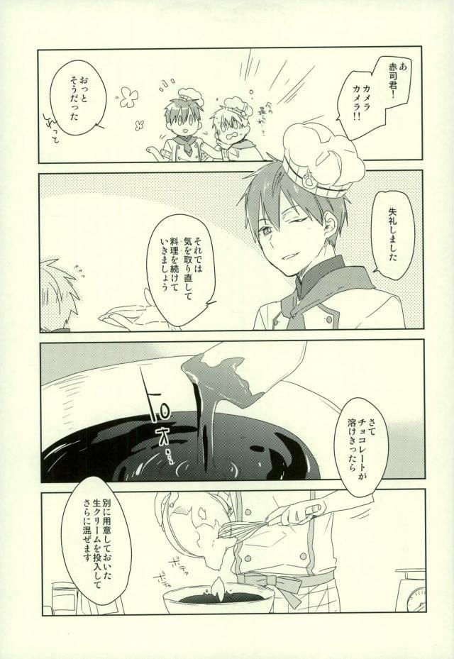 【エロ同人誌 黒バス】テレビに出演することになった赤司と黒子。しかも何故か料理番組www【無料 エロ漫画】 010