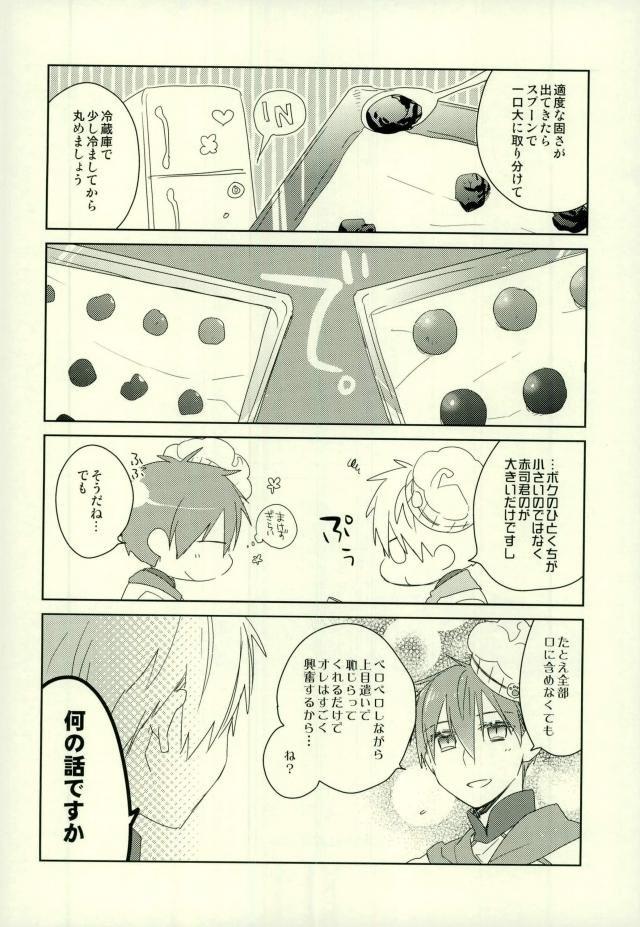 【エロ同人誌 黒バス】テレビに出演することになった赤司と黒子。しかも何故か料理番組www【無料 エロ漫画】 011