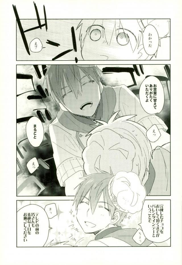 【エロ同人誌 黒バス】テレビに出演することになった赤司と黒子。しかも何故か料理番組www【無料 エロ漫画】 014