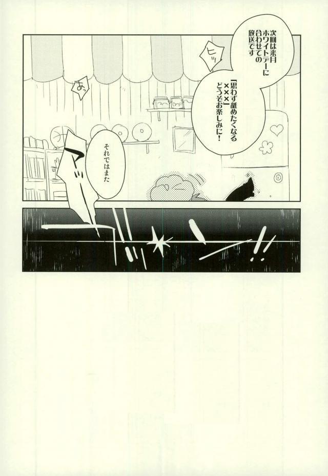 【エロ同人誌 黒バス】テレビに出演することになった赤司と黒子。しかも何故か料理番組www【無料 エロ漫画】 015