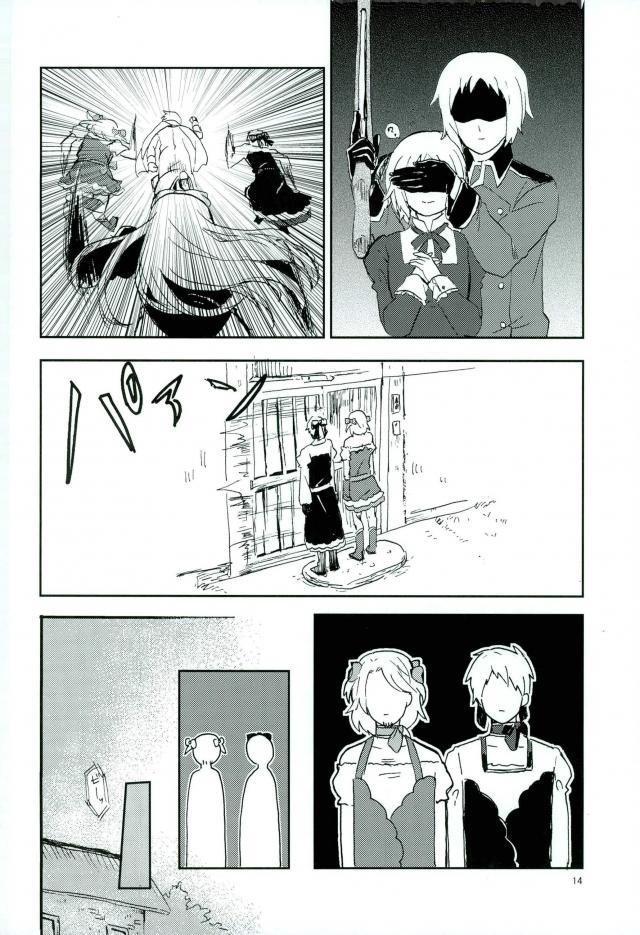 【エロ同人誌 ヘタリア】ヘタリアのオールキャラがお送りするギャグ漫画www【無料 エロ漫画】 014
