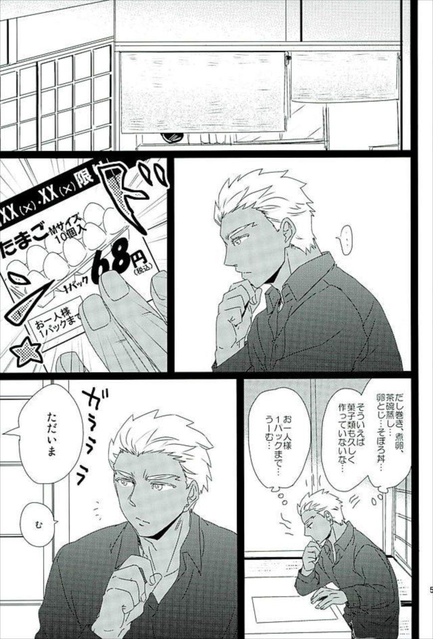 【エロ同人誌 Fate/stay night】日焼け跡に発情して四の五の言わせず士郎を襲うアーチャーw【無料 エロ漫画】 002