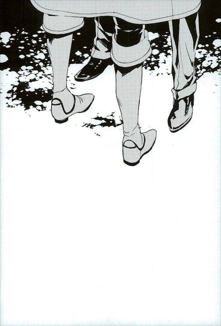 【エロ同人誌 グラブル】「本当に俺を抱けるのか?男同士だぞ?」そんな愚問を吹き飛ばすパーシヴァル。【無料 エロ漫画】 027