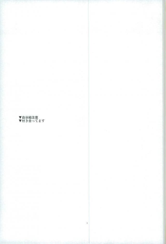 【エロ同人誌 おそ松さん】【無料 エロ漫画】 002
