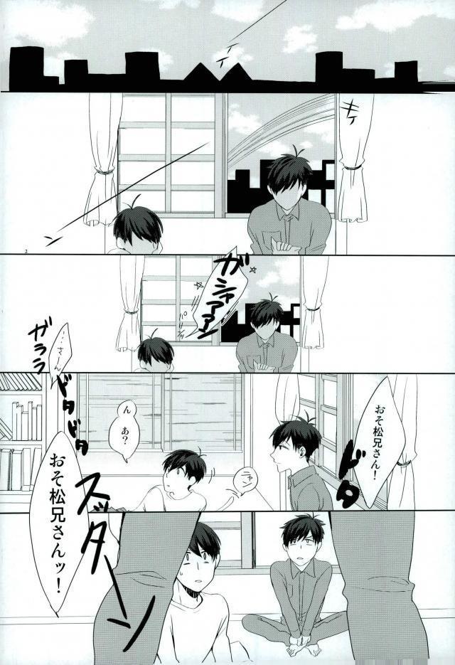 【エロ同人誌 おそ松さん】【無料 エロ漫画】 003